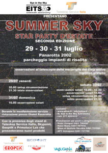 summerSky2016_150dpi
